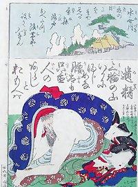 Japanese Shunga Art 4 - Utagawa Kunisada
